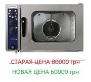 Продам новый пароконвектомат Electrolux FCE061